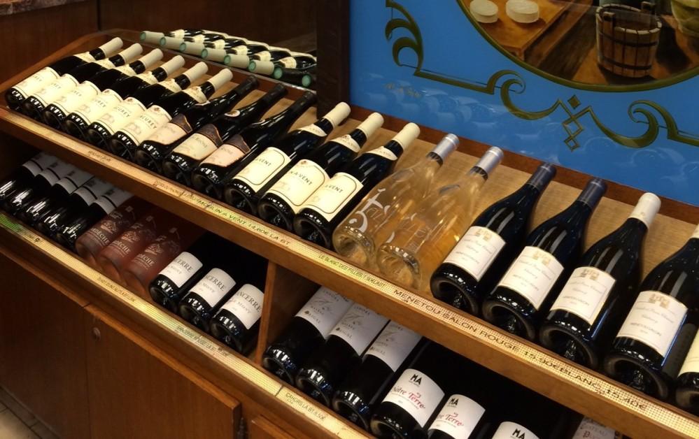 Wine!.jpg